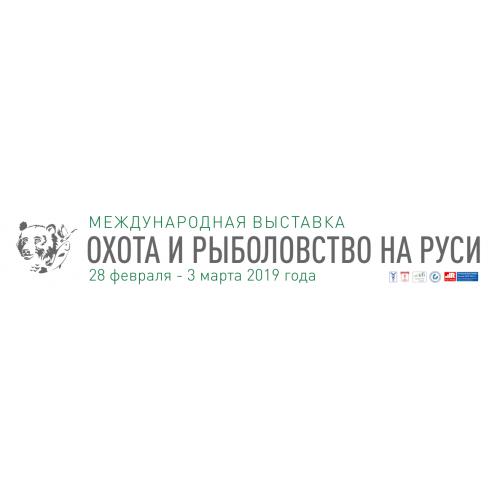 Охота и Рыболовство на Руси. 28 февраля- 3 марта 2019